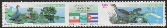 To be added to Scott) 2009-12, Iran-Cuba joint issue, a single stamp (6.3 inches long), showing one bird from each country on the sides with both flags and Ramsar Convention logo at center.